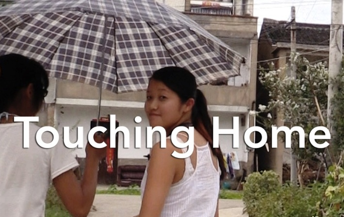Touching Home in China