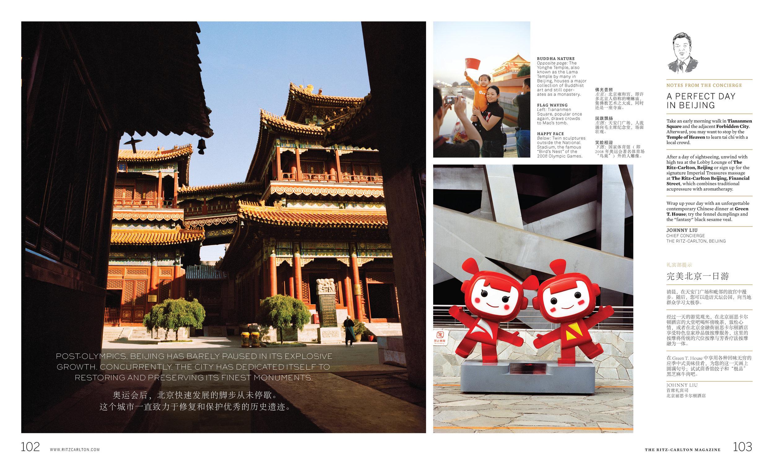 RCFA11_China__Page_25.jpg