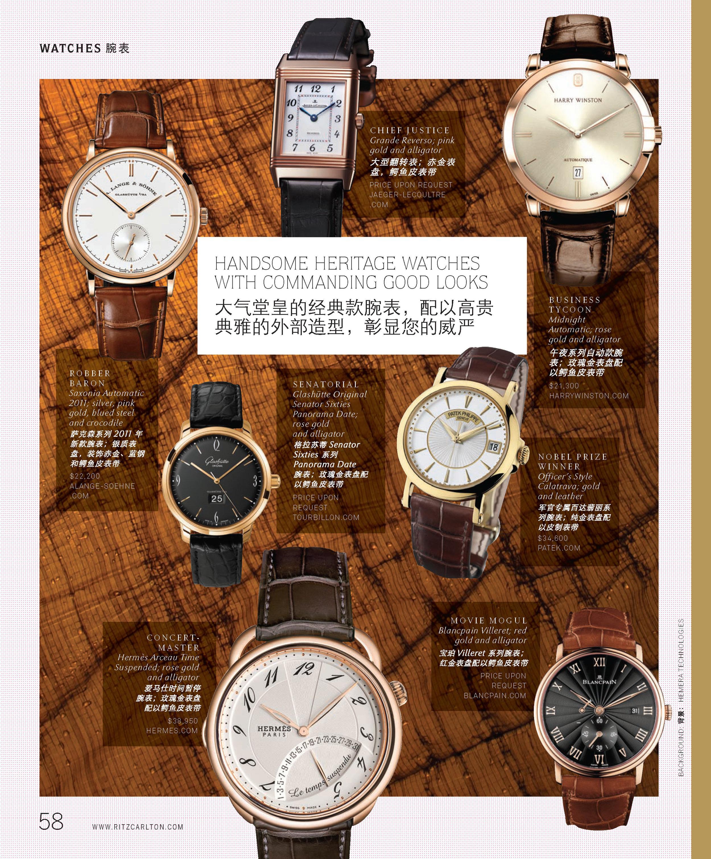 RCWI12_CHINA_Page_15.jpg