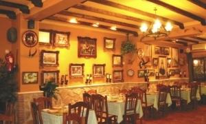 El Penon Restaurant