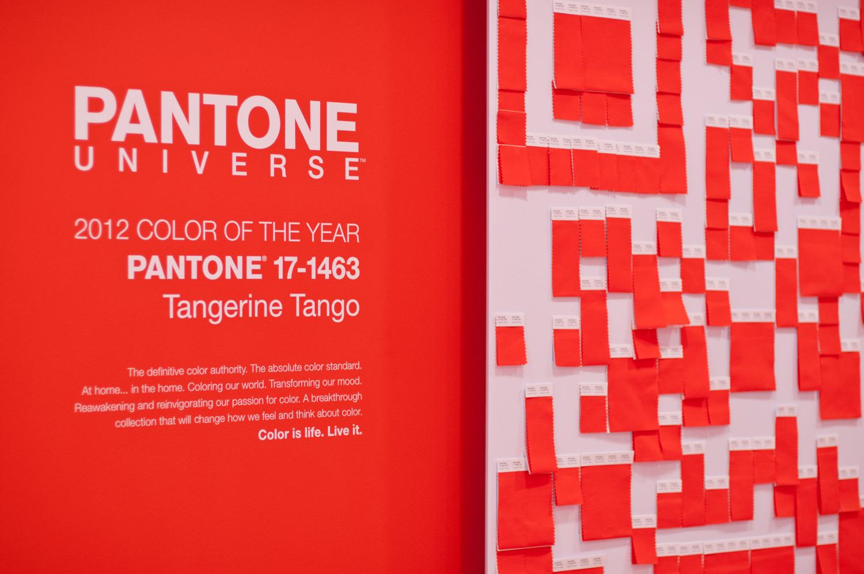 Pantone Springs Tango QR code detail.JPG
