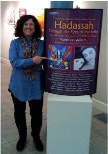 "Hadassah ""Through the Eyes of the Artist,""    Albert Jewish Community Center, Long Beach, CA"