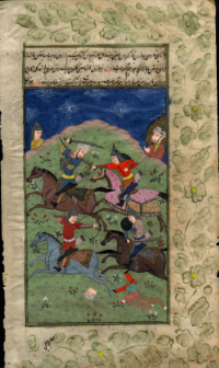 Artist unknown, Persian, manuscript page