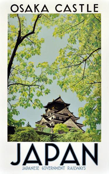 OsakaCastle.jpg