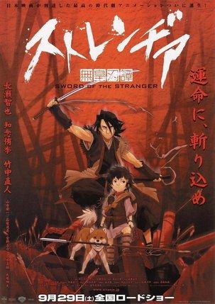 Sword_of_the_Stranger_poster.jpg