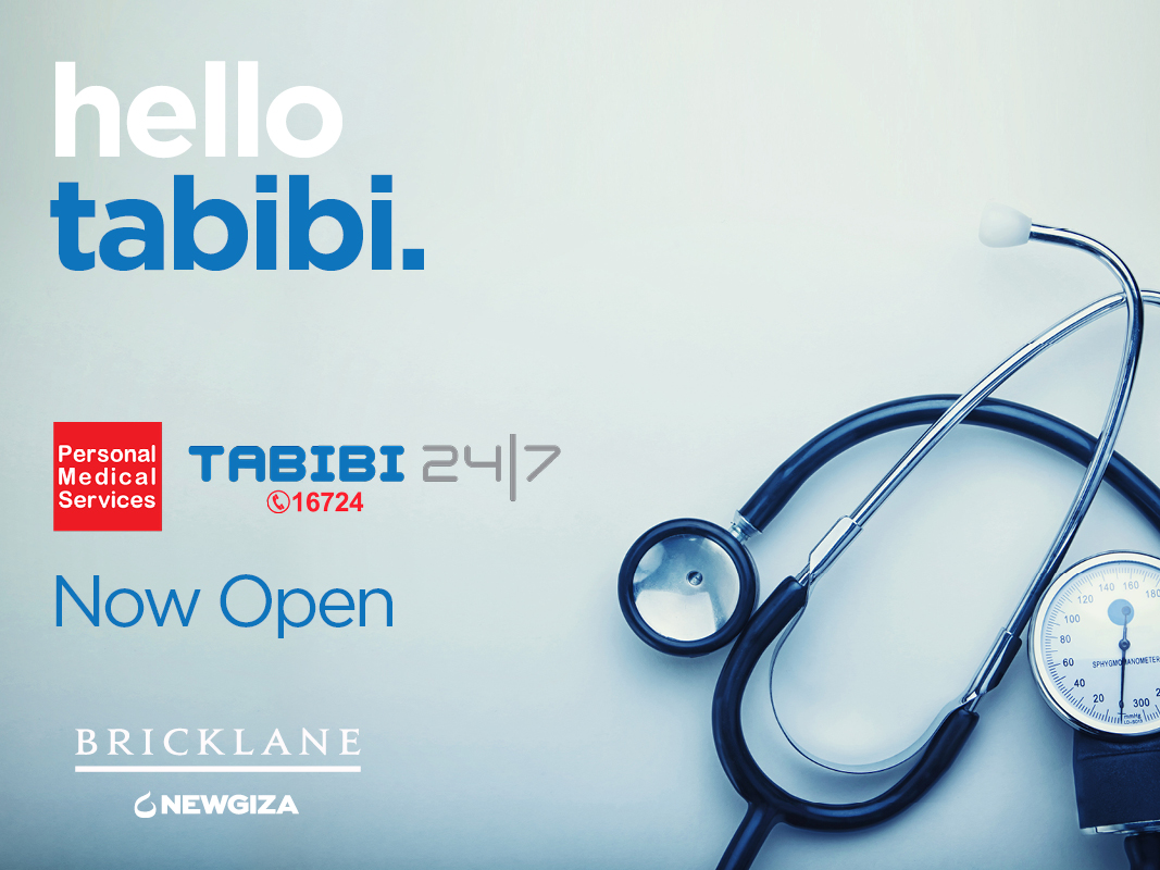 TABIBI announcement.jpg