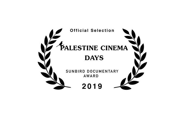 We screen in Ramallah tomorrow #—Monday —at 6 pm at Ramallah municipal theatre.  Olive oil and film both started their journey in Palestine💃🏽