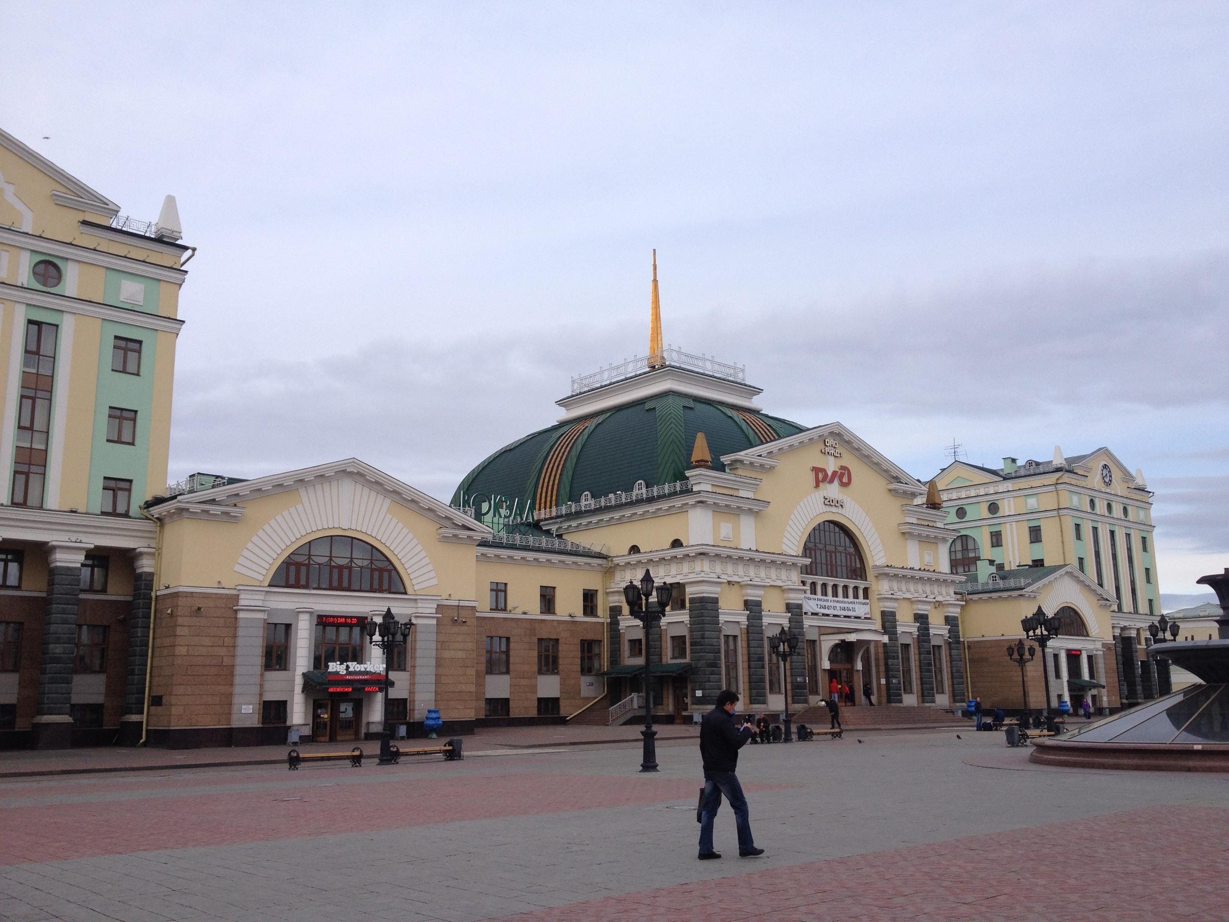 Gare de Krasnoïarsk, 1er novembre 2015