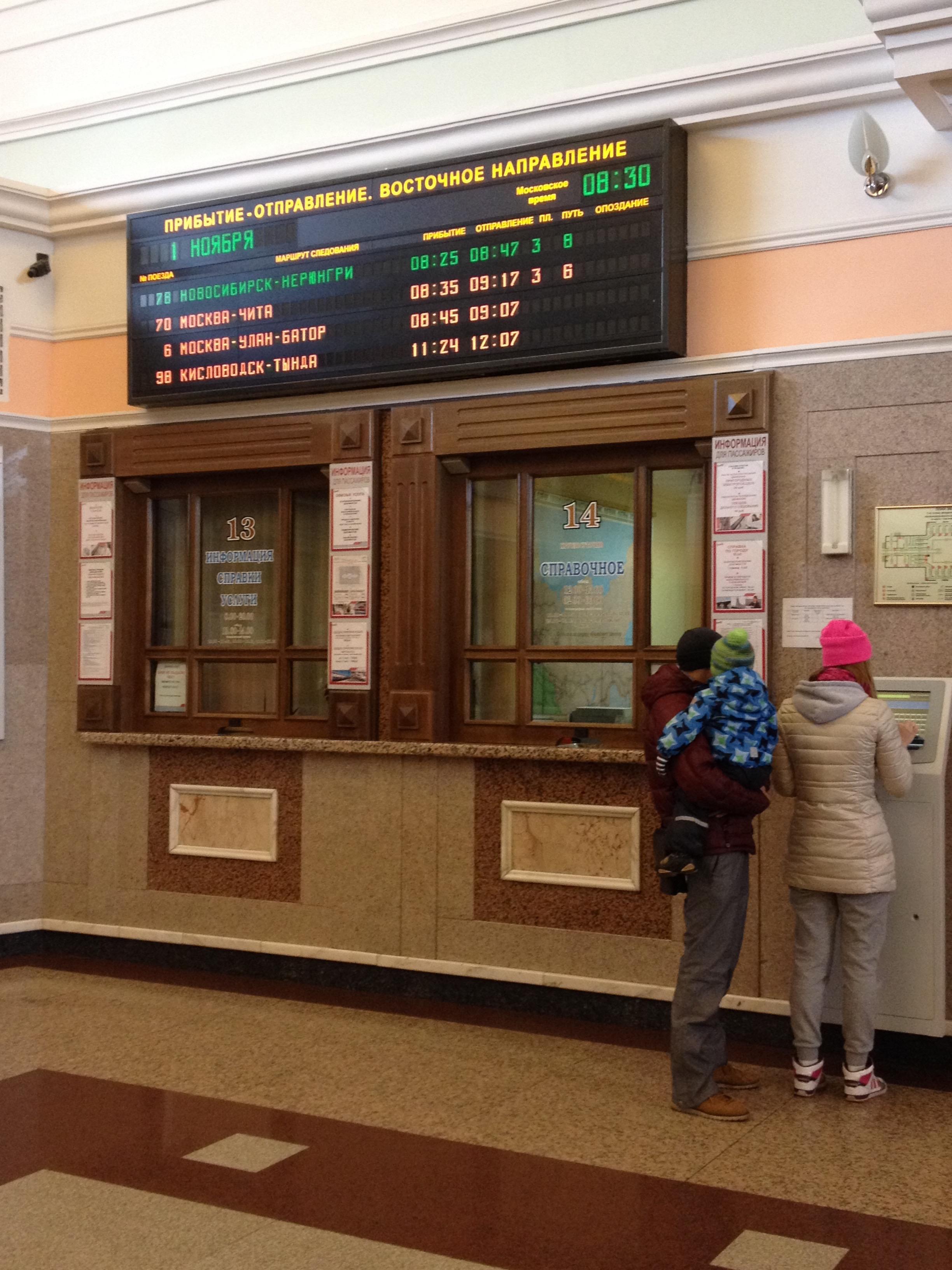 Deux trains sont notamment annoncés, en provenance de Moscou. L'un va jusqu'à Tchita, l'autre jusqu'à Oulan-Bator, capitale de la Mongolie.