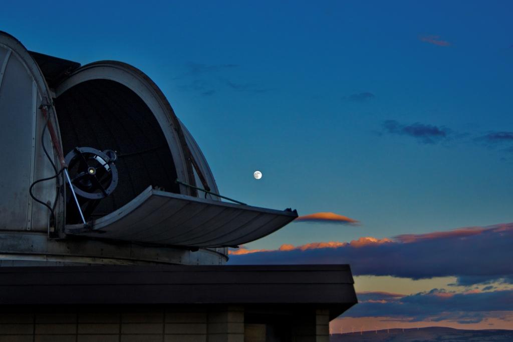 Telescope at Goldendale Observatory Park Washington