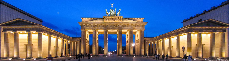 Brandenburg Gate Panorama, Berlin.