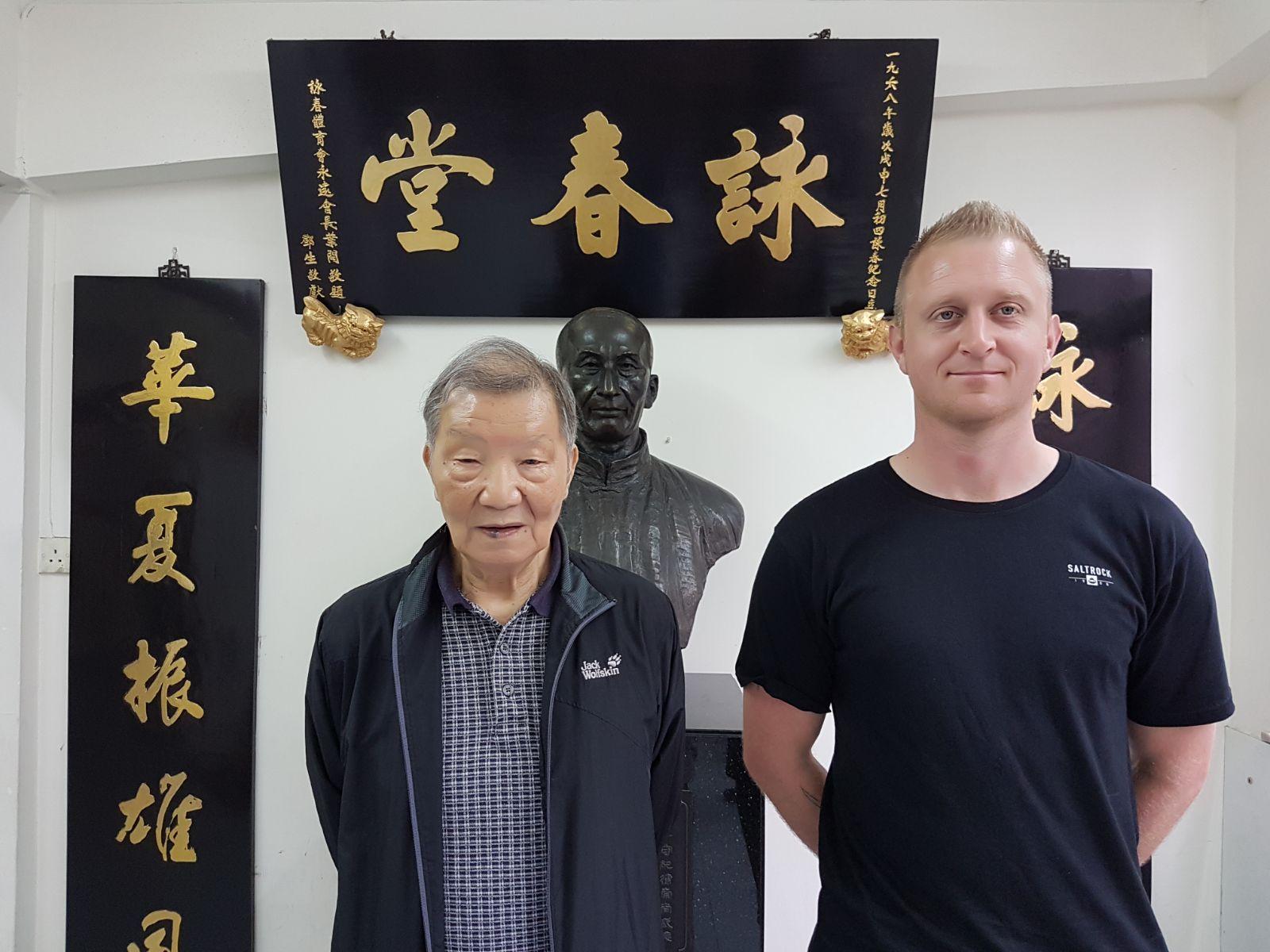 Robert Ley with GM Ip Ching (son of Ip Man) in the Ving Tsun Athletic Association Hong Kong