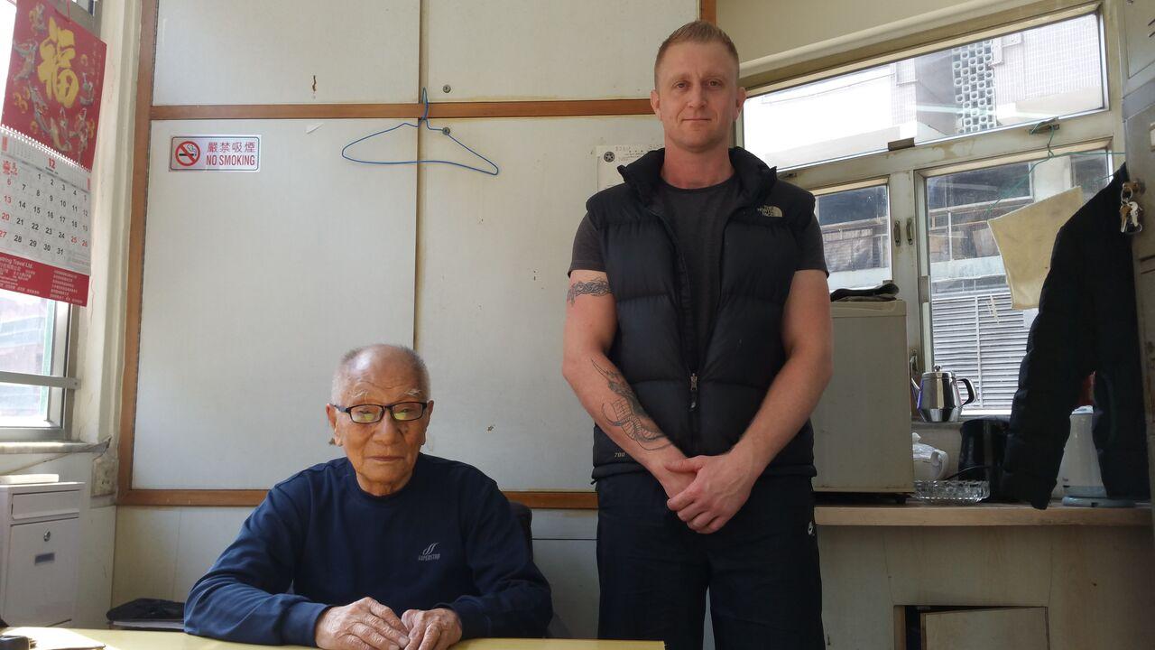 Robert Ley  in the Ving Tsun Athletic Association with GM Ip Chun eldest son of GGM Ip Man