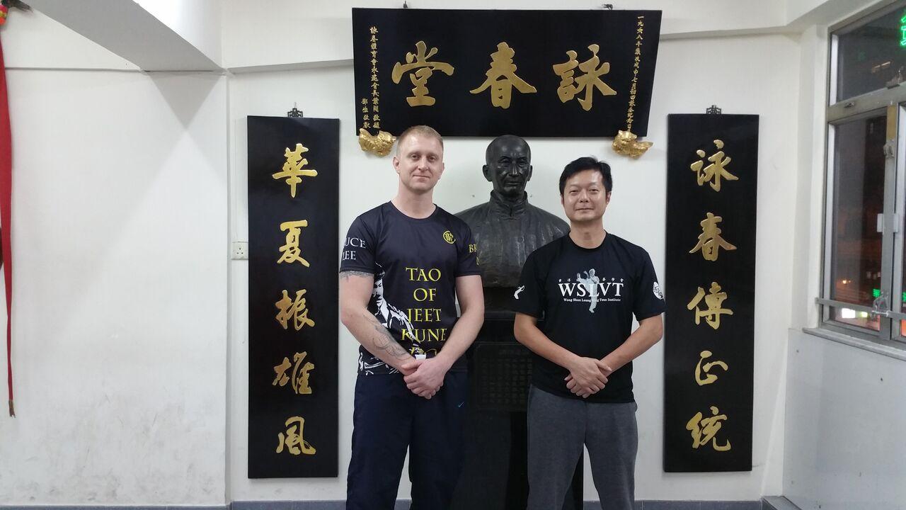 Robert Ley with John Wong Hong Chung in the Ving Tsun Athletic Association in Hong Kong