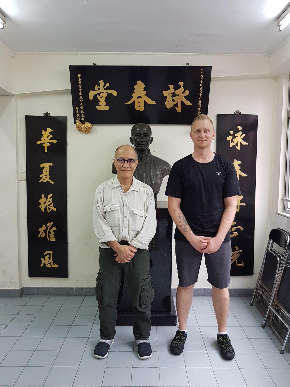 Robert Ley with his Sihing Lui Ming Fai in Hong Kong