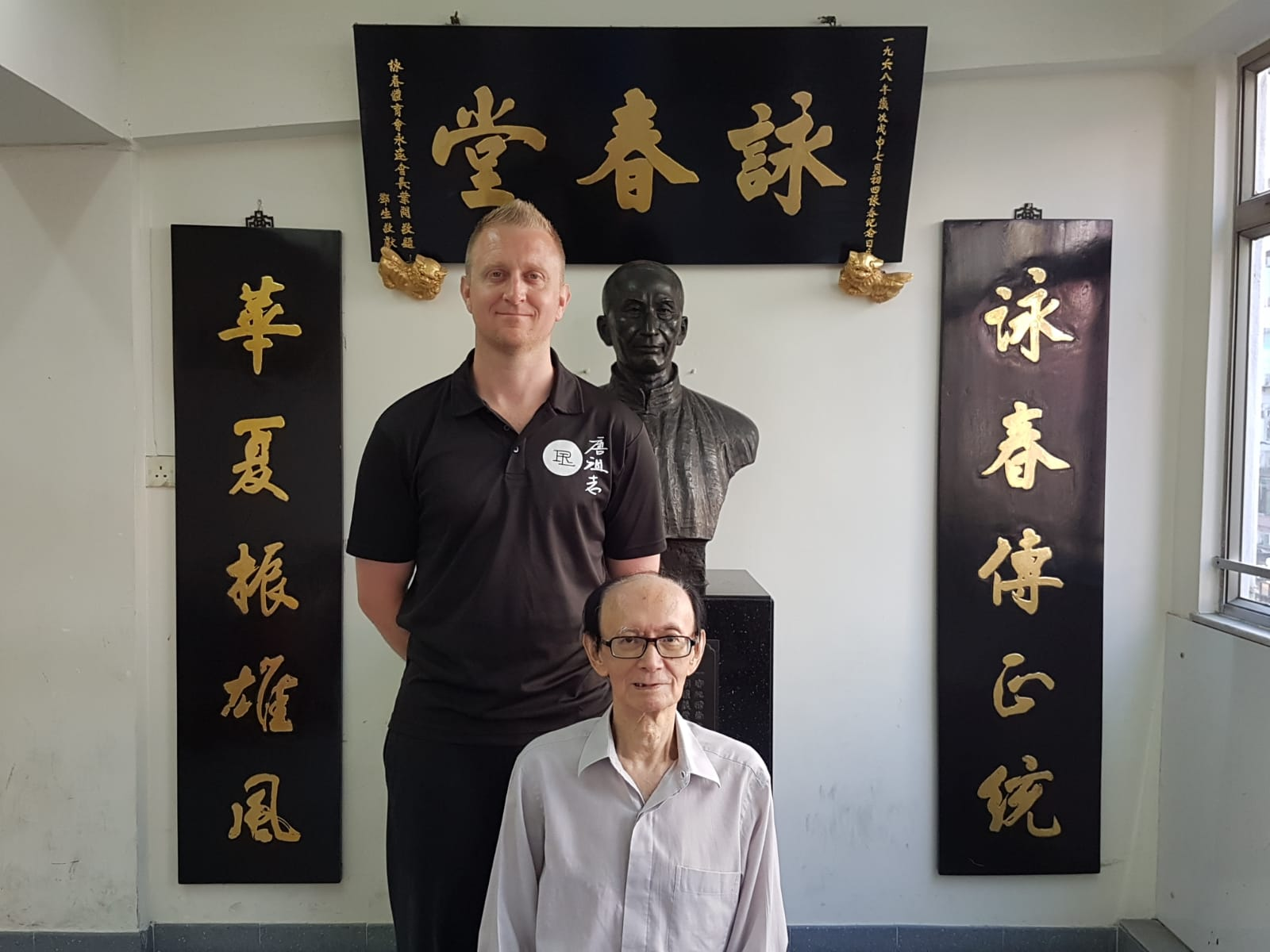 Robert Ley with his Sifu, Grand Master Roland Tong