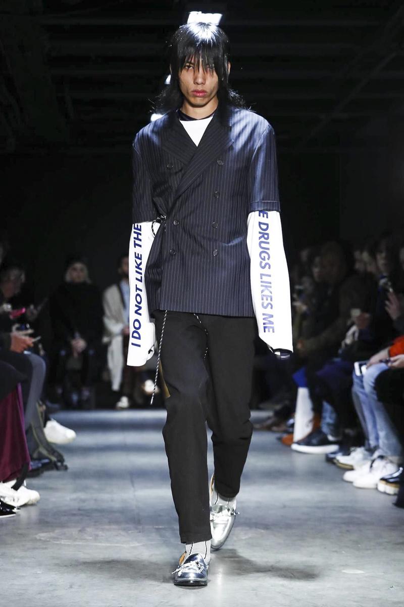 Christian-Dada-Menswear-FW17-Paris-1627-1484926080-bigthumb.jpg