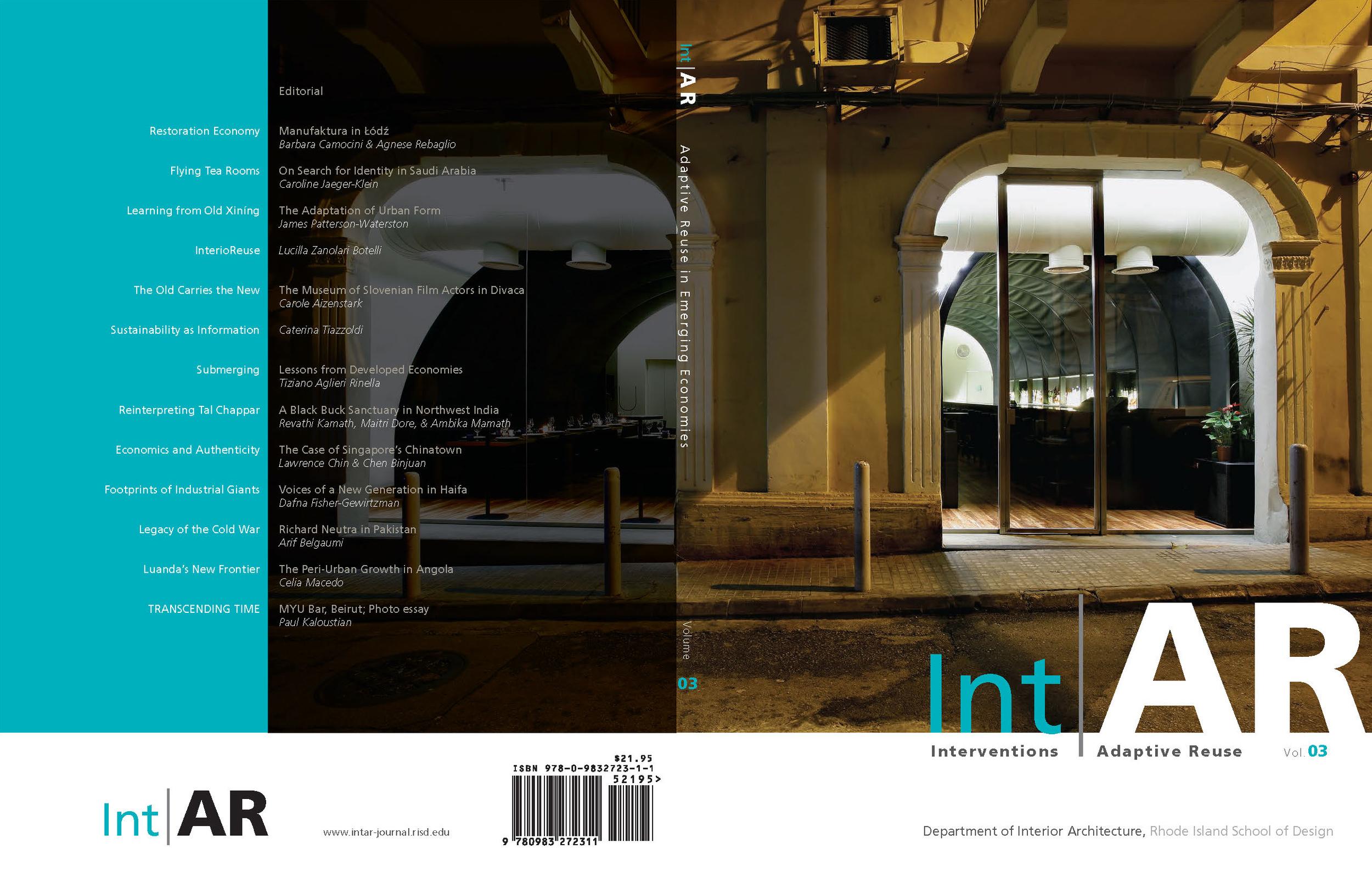 V03-IntARJournal_Cover.jpg