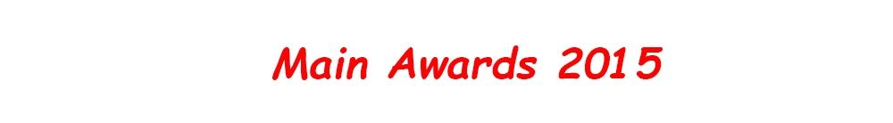 Main awards 2015.jpg