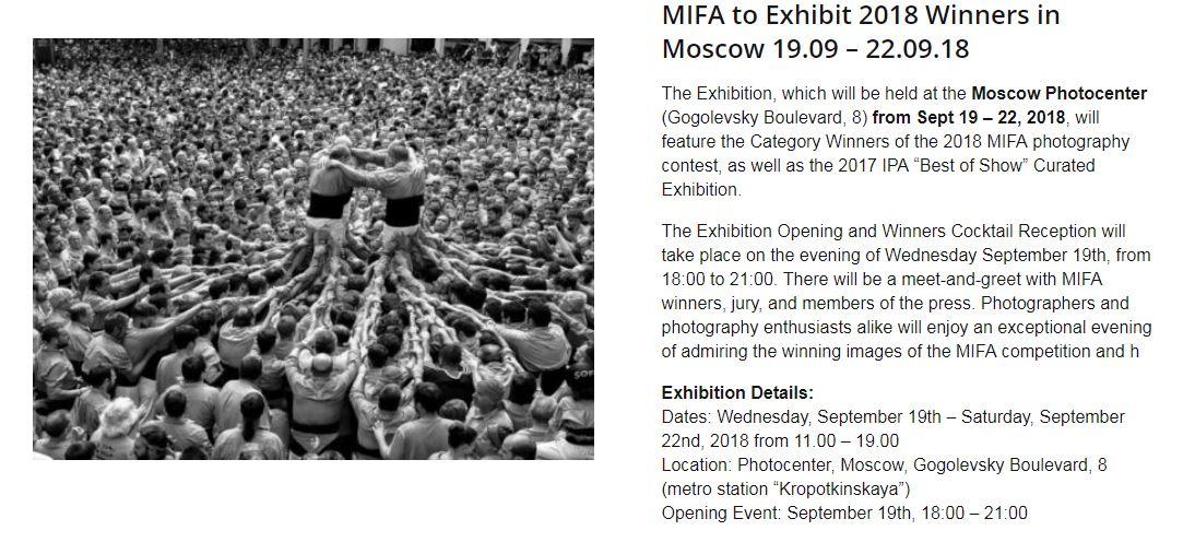 Mifa contest.JPG