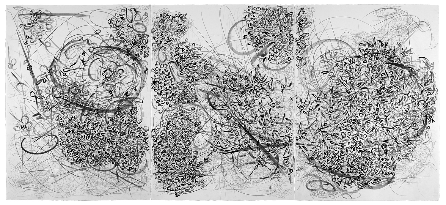 "One Man's Pleasure , 2012, pencil and gouache on paper, 30"" x 66"""