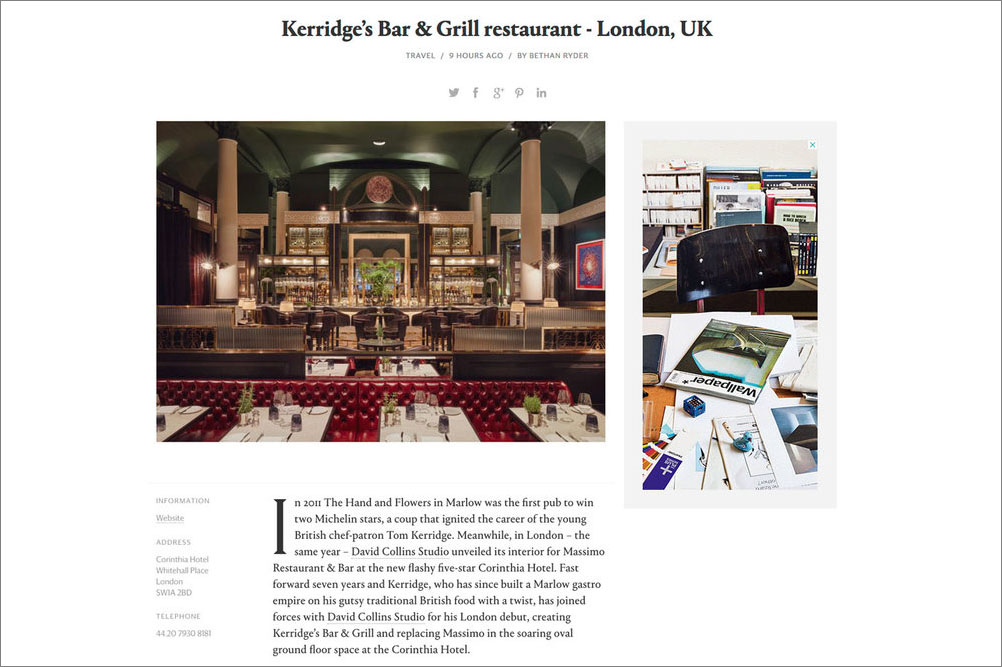 Kerridge's Bar & Grill on Wallpaper* - My images of Kerridge's Bar & Grill at The Corinthia London are up on Wallpaper* Magazine.You can take a look at the article here: wallpaper.com/kerridges-bar-grill