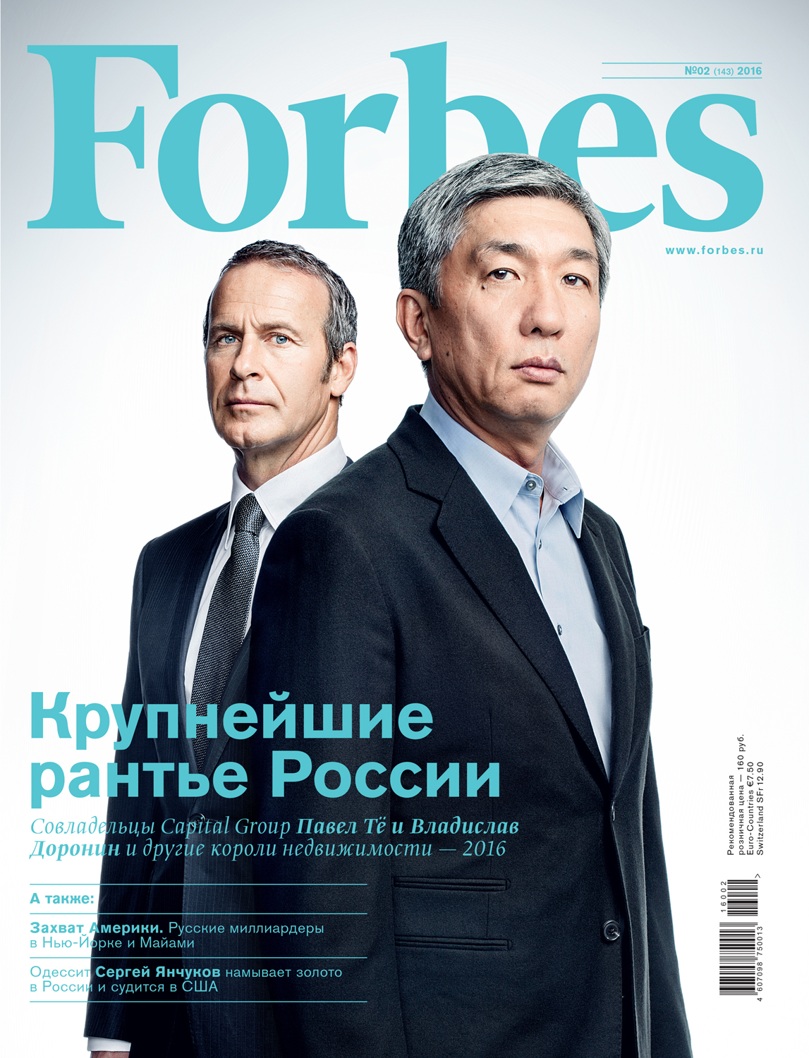 Capital Group, Forbes Russia