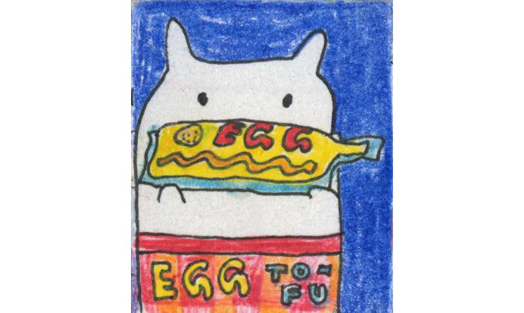 egg tofu 1.jpg