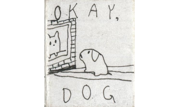 dog+1.jpg