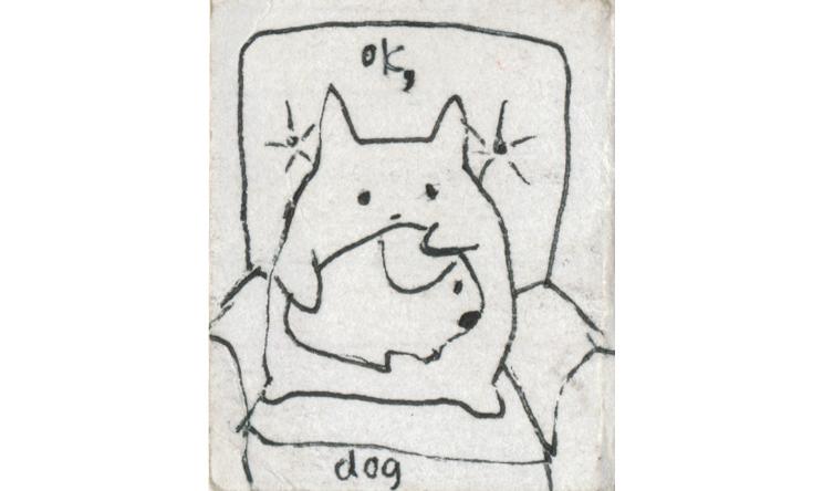dog+5.jpg
