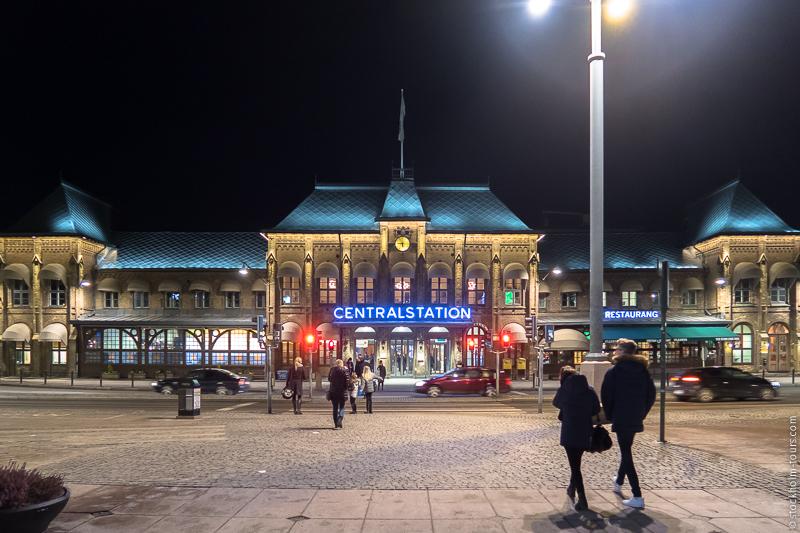 Вокзал с другойстороны