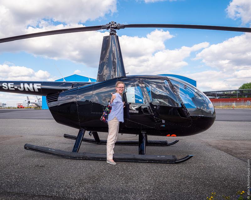 2_Stockholm helicopter tour_Стокгольм с вертолёта_Стокгольм с высоты птичьего полёта_Stockolm Mania_гид по Стокгольму.jpg