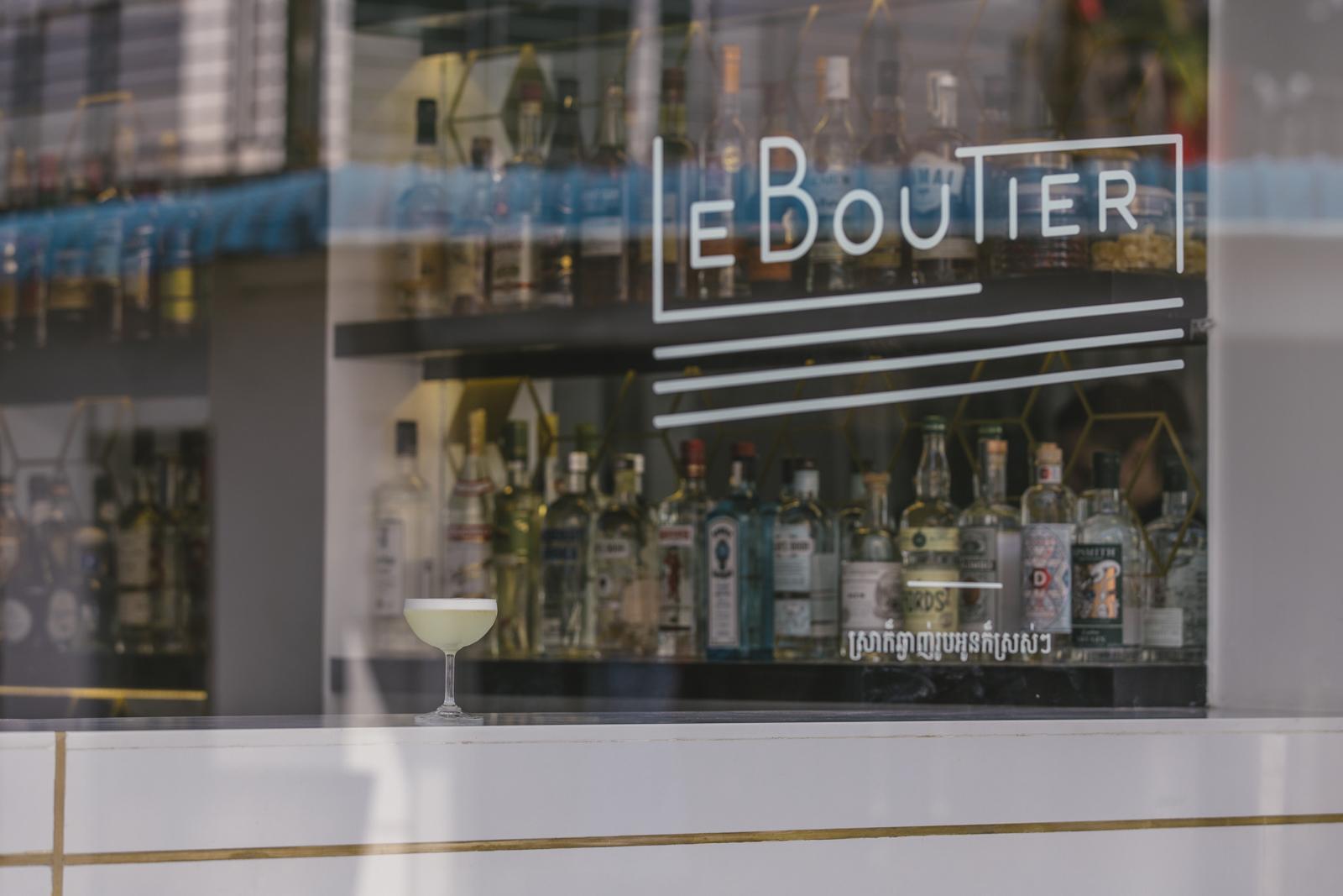 Cocktails_1 (30 of 43).jpg