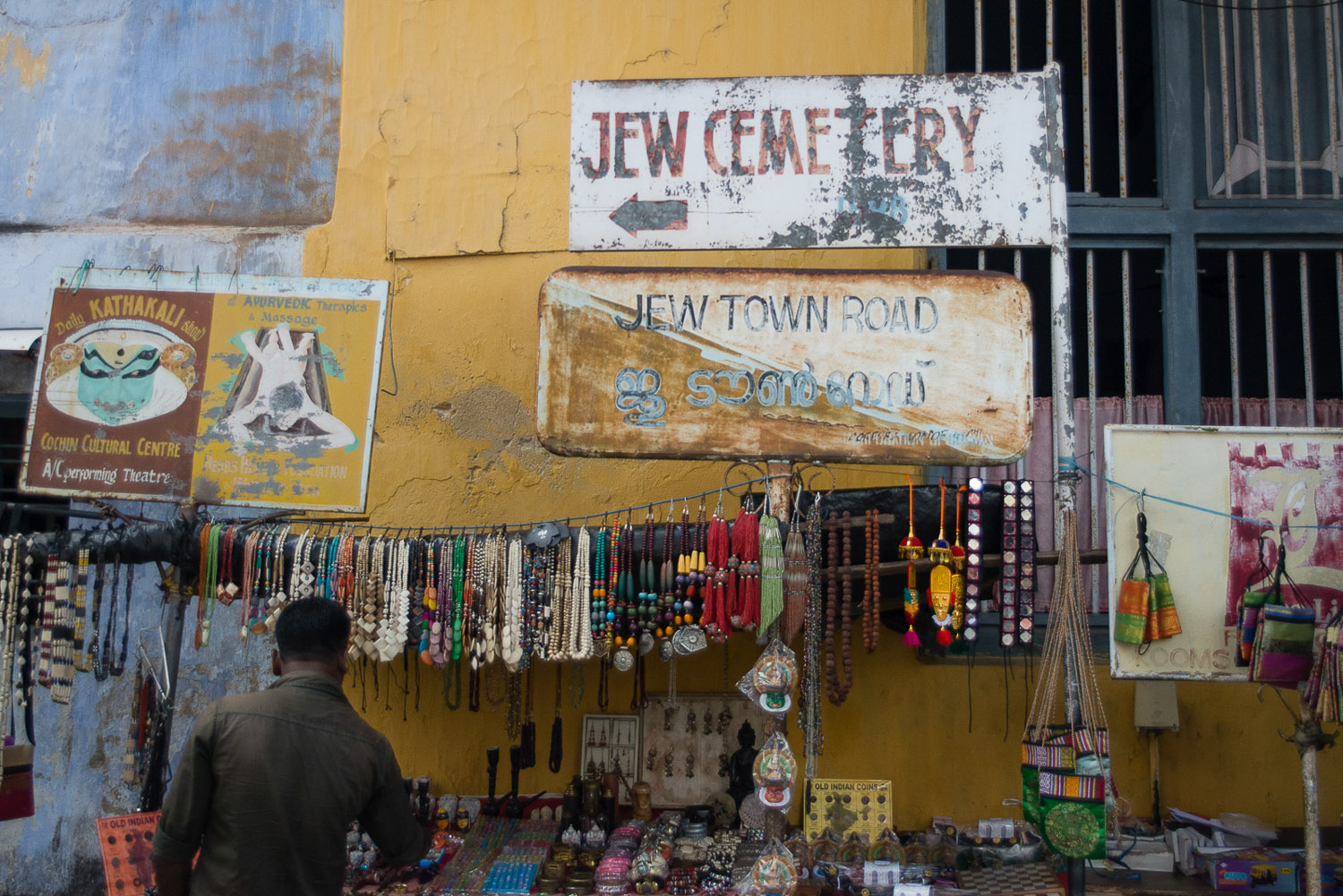 Jewtown, as the Jewish neighborhood in Kochi is called, is one of the most popular tourist spots in Kerala.