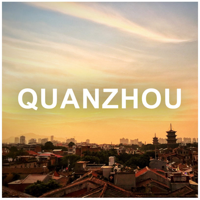 Pray-for-Quanzhou.png