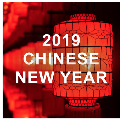 2019-Chinese-New-Year.png