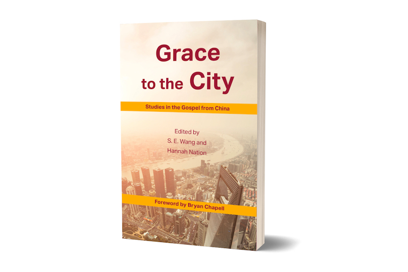 Our First Book - Hear from the house church in China. Featuring five sermons from Chinese pastors, Grace to the City offers you a chance to sit at the feet of our Chinese brothers and sisters and engage a gospel movement in China.