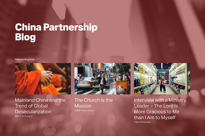 China Partnership Blog - Bringing the voice of the Chinese church to the world. The China Partnership Blog includes interviews with Chinese Christians, translations of articles and sermons, cultural analysis, and updates.
