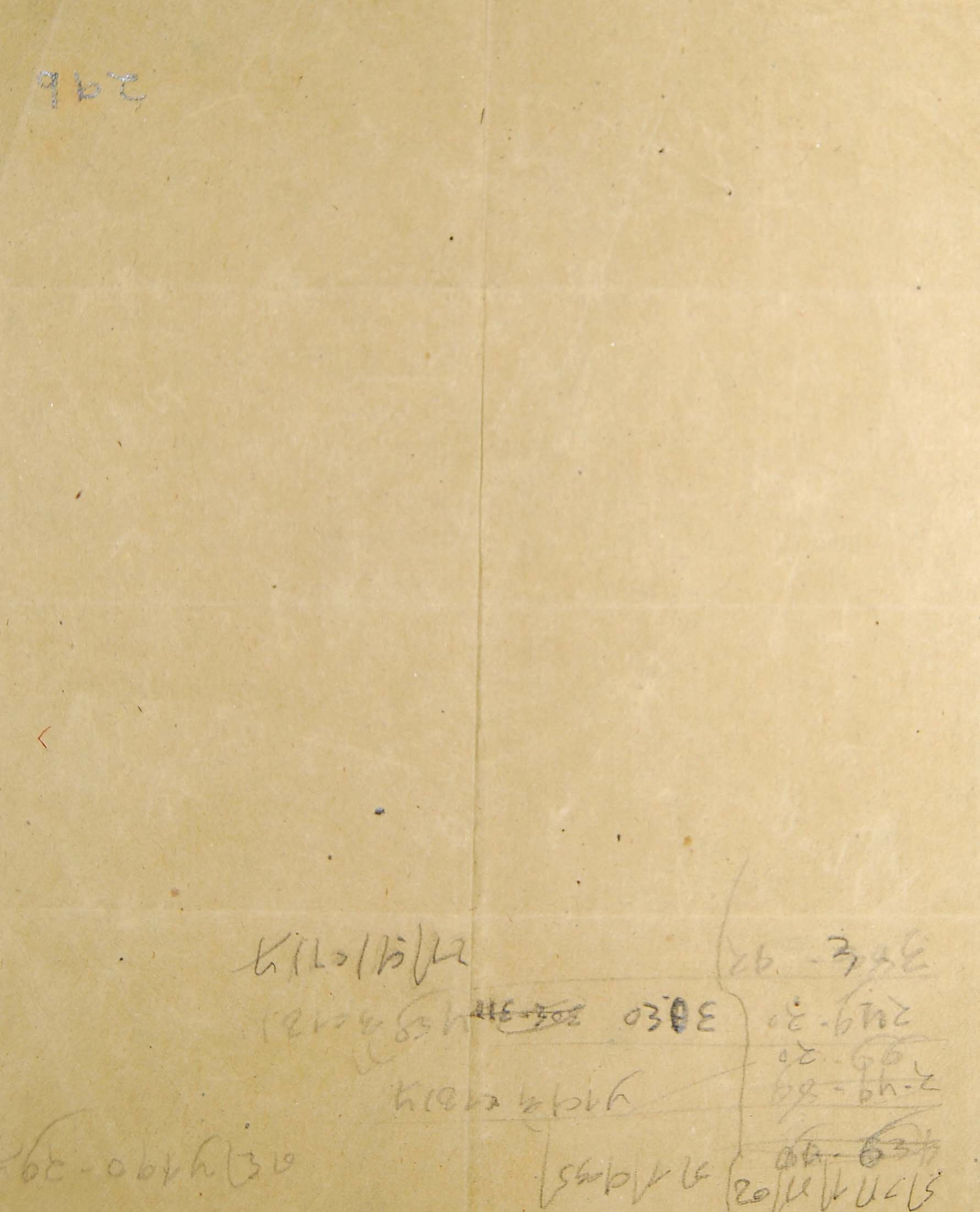 29b.jpg