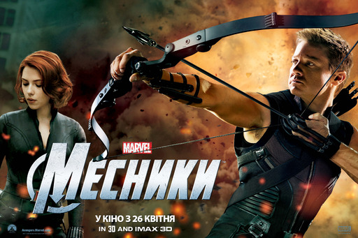 Arism_Avengers_Ukraine.png