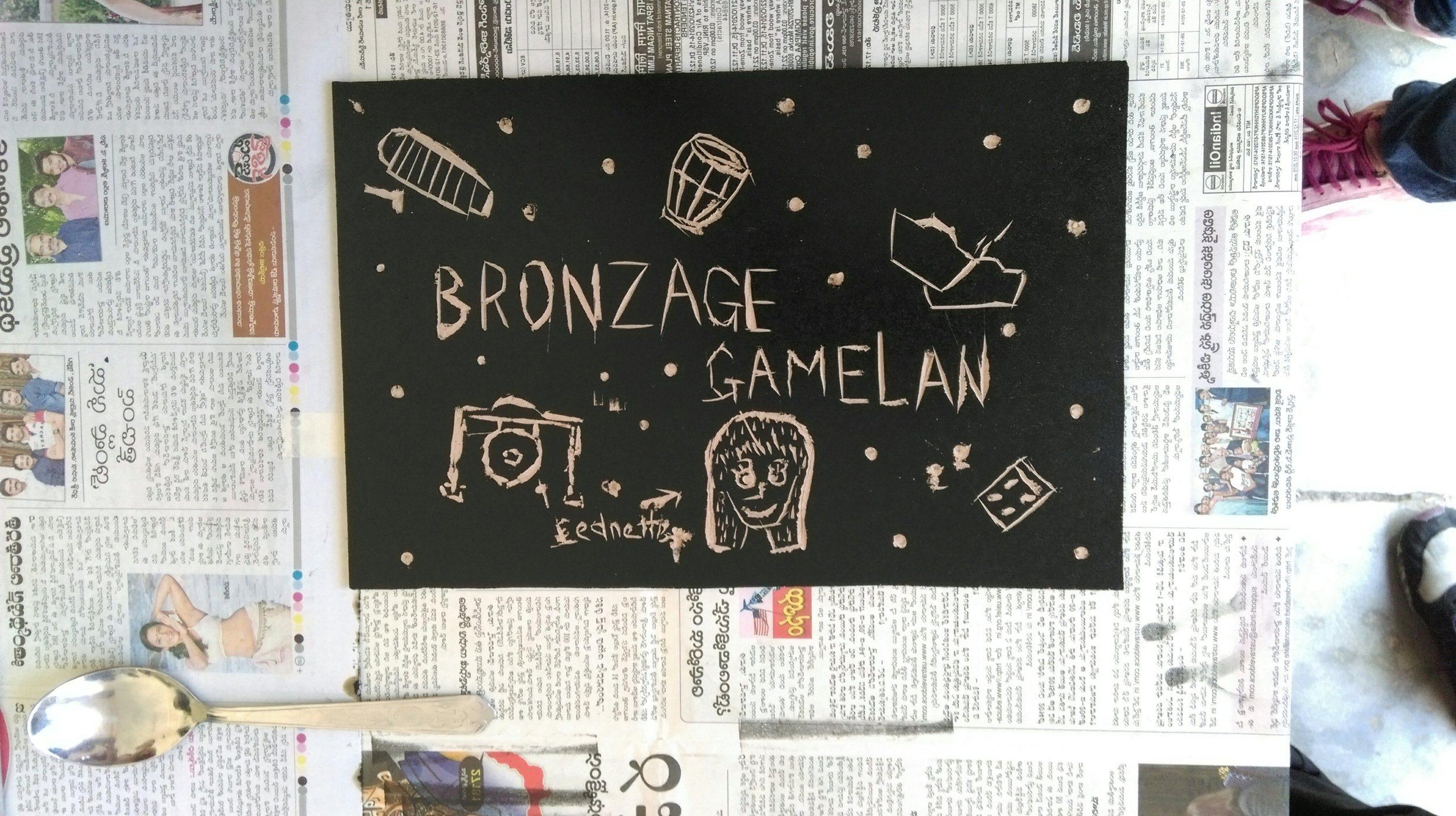 Our artwork!