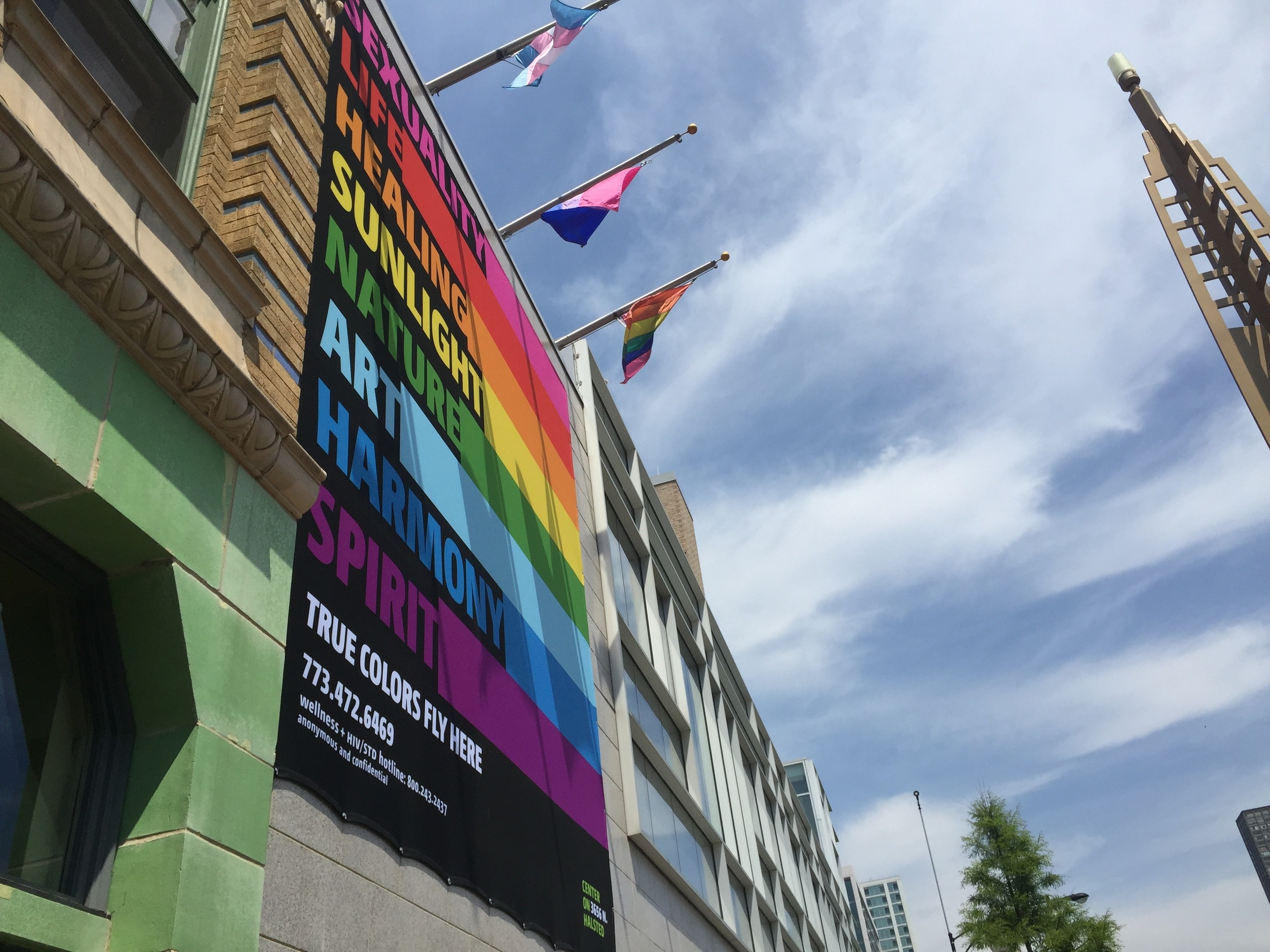 The Center is also launching an LGBTQ homeless youth initiative which will includes housing, outreach, and support for this underserved community. Caseworkers have already begun this exciting campaign. See The Rookery Project for more details.