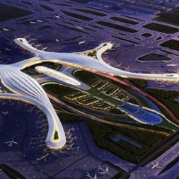Chengdu Airport.jpg
