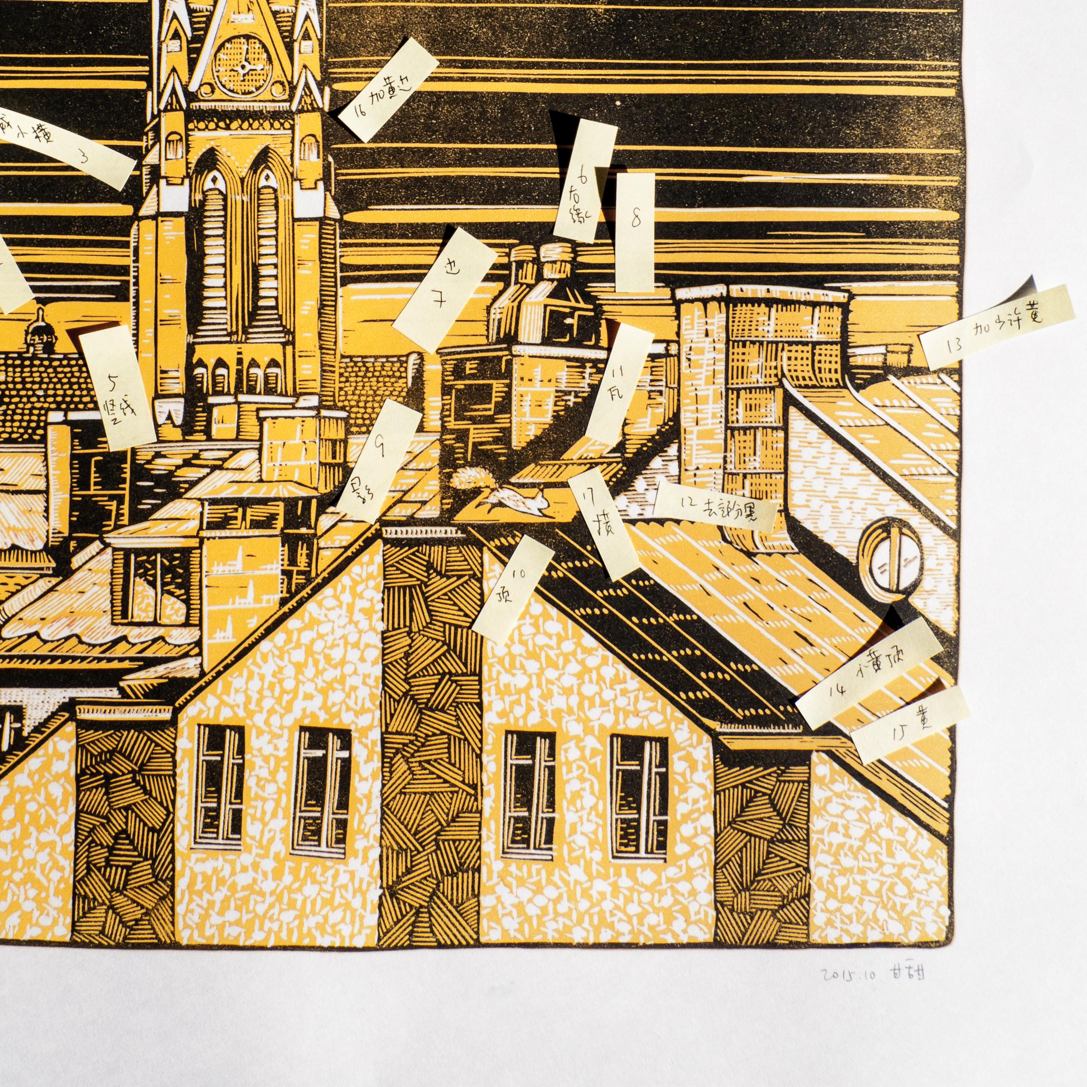 stockholm-st-johannes-kyrka-church-reduction-linocut-proofing.jpg