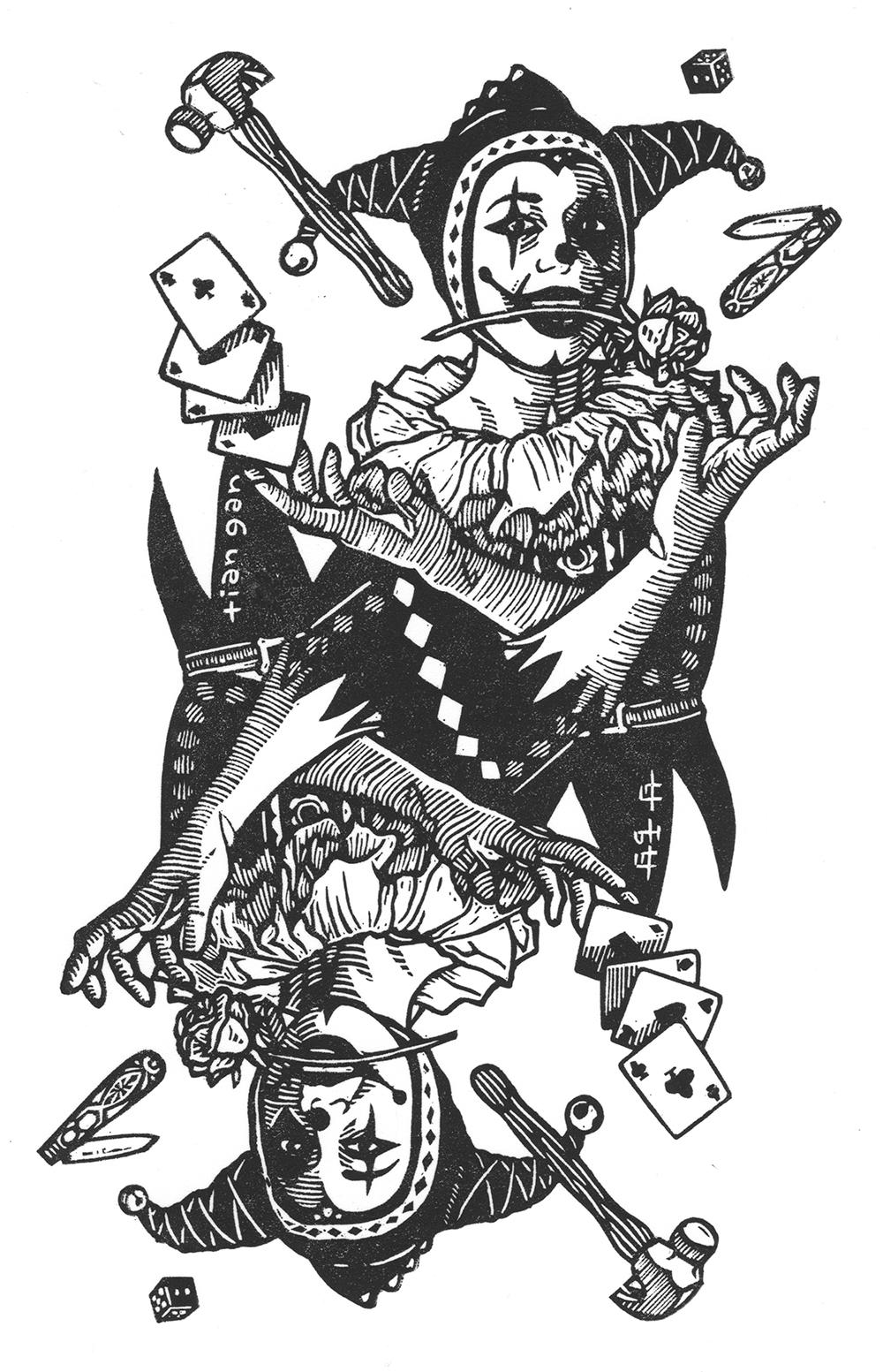 The joker design shows the artist's signature.