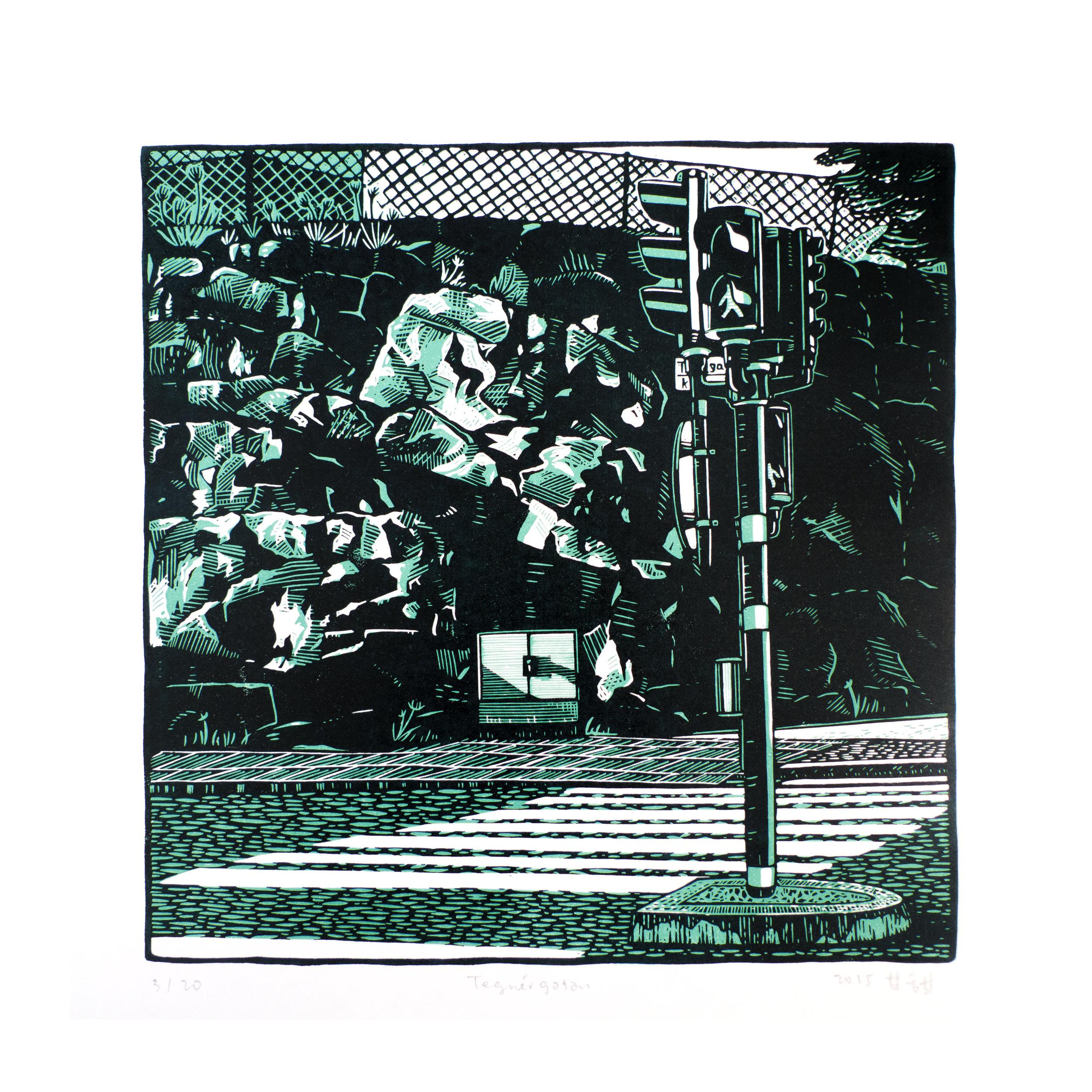 Tegnérgatan , original two-color reduction linocut. 20 x 20 cm, edition of 20. Year 2016.