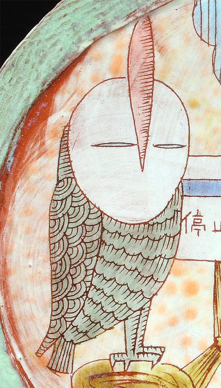 owl-08-800.jpg