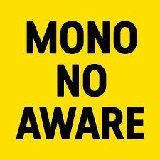 mono no aware.jpeg