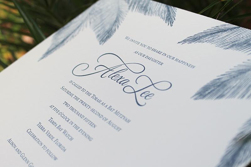 letterpress-bat-mitzvah-invitation