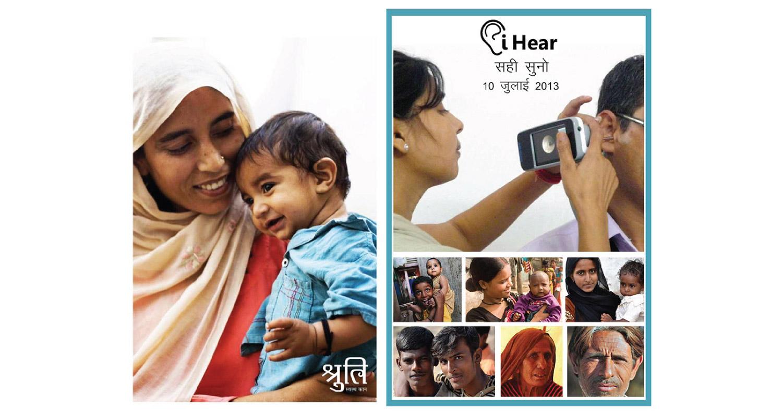 Entraview slideshow text-25.jpg